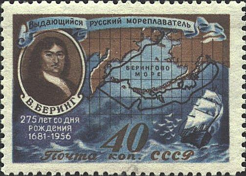 Grandes exploradores I: Vitus Jonassen Bering