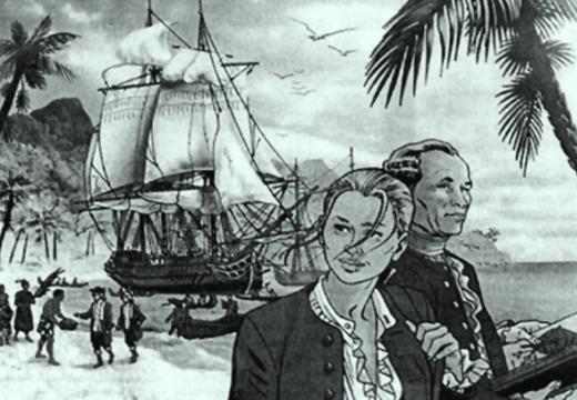 Grandes exploradores IV. Jeanne Baret