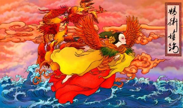 Jingwei, el gen que cambió de forma