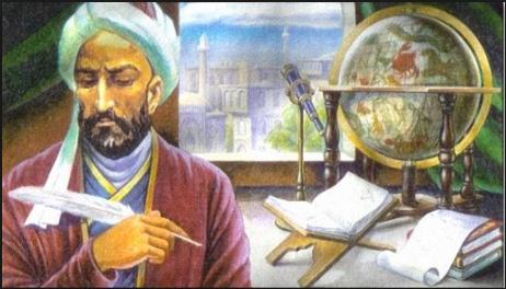 El legado científico del mundo árabe